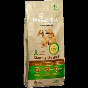 Planet Pet Society kuivtoit täiskasvanud koerale kana ja riisiga 15 kg + 3 kg tasuta!