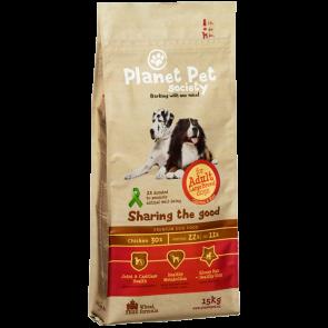 Planet Pet Society kuivtoit täiskasvanud suurt tõugu koerale kana ja riisiga 15 kg