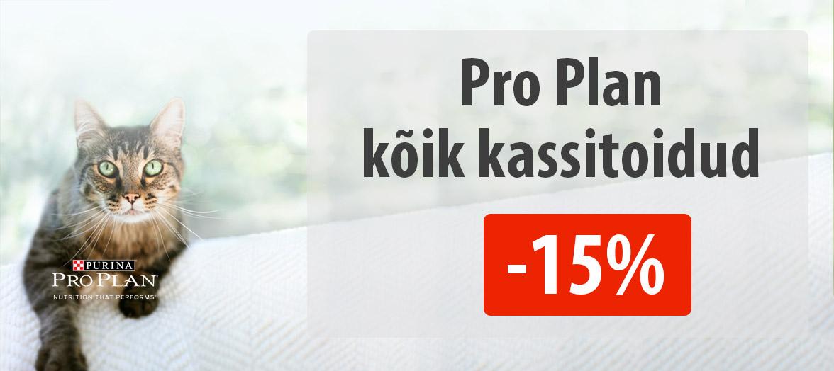 proplankass